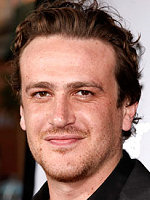 jason segel how i met your mother